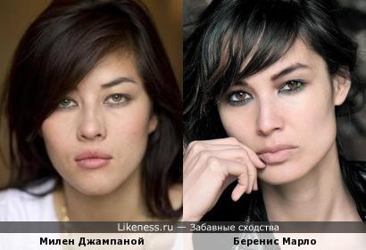 Милен Джампаной и Беренис Марло
