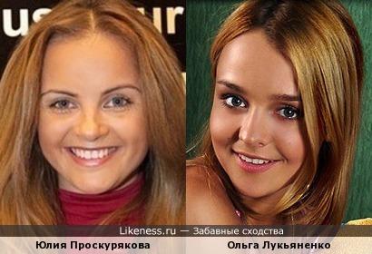 Юлия Проскурякова и Ольга Лукьяненко