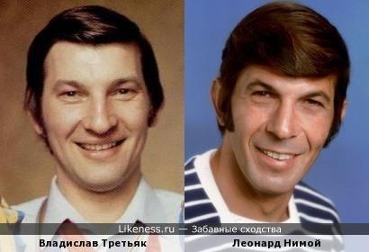Владислав Третьяк и Леонард Нимой