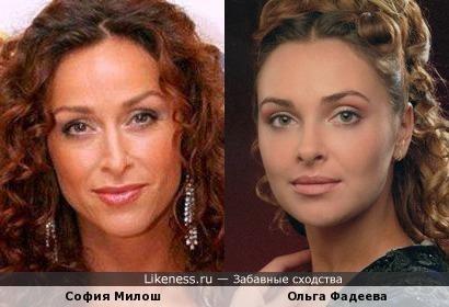 София Милош и Ольга Фадеева