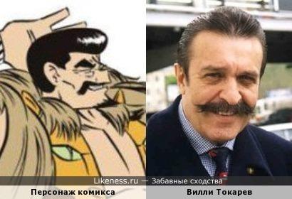 Персонаж комикса - Вилли Токарев