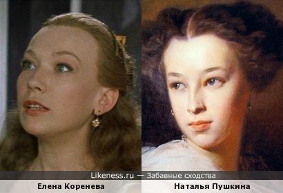Елена Коренева и Наталья Пушкина