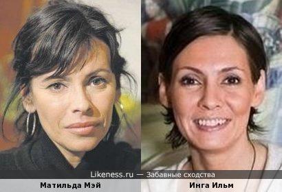 Матильда Мэй и Инга Ильм