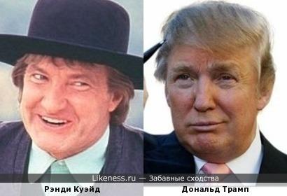 Рэнди Куэйд и Дональд Трамп