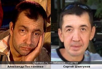 Александр Постоленко и Сергей Шелгунов