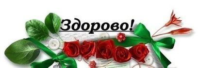 http://img.likeness.ru/uploads/users/7569/1465578422.jpg