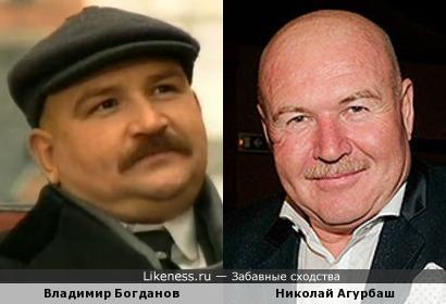 Владимир Богданов и Николай Агурбаш