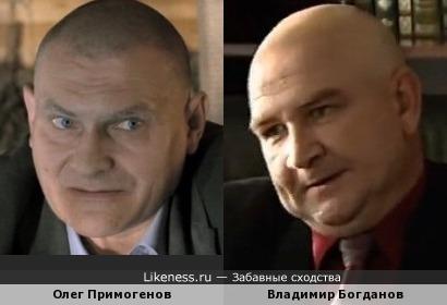 Олег Примогенов и Владимир Богданов