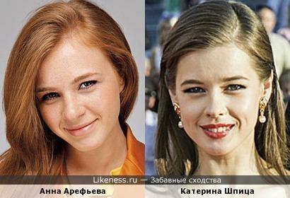 Анна Арефьева и Катерина Шпица