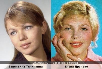 Валентина Теличкина и Елена Драпеко