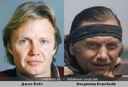 Джон Войт и Владимир Воробьёв