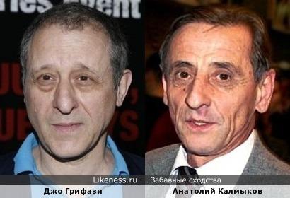 Джо Грифази и Анатолий Калмыков