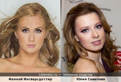 Фанней Ингварсдоттир и Юлия Савичева