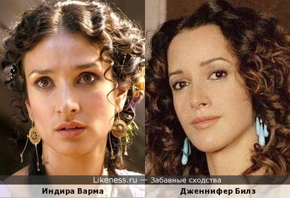 Индира Варма и Дженнифер Билз