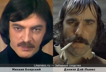 Михаил Боярский и Дэниэл Дэй-Льюис