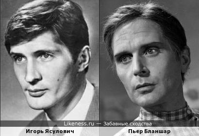 Игорь Ясулович и Пьер Бланшар