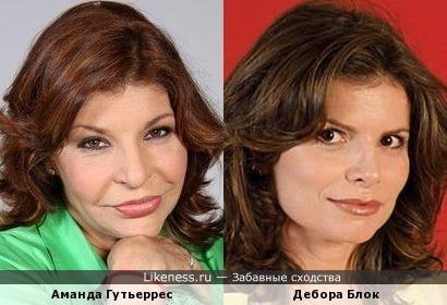 Аманда Гутьеррес и Дебора Блок