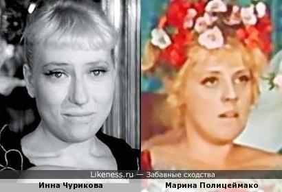 Инна Чурикова и Марина Полицеймако