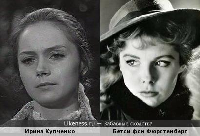 Актрисы Ирина Купченко и Бетси фон Фюрстенберг