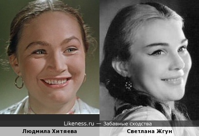 Людмила Хитяева и Светлана Жгун
