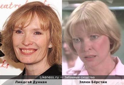 Линдсэй Дункан и Эллен Бёрстин