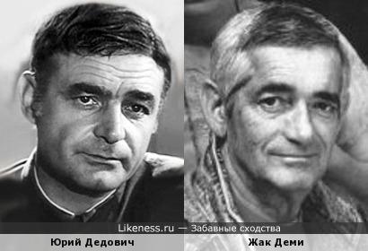 Юрий Дедович и Жак Деми