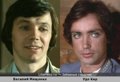 Василий Мищенко и Удо Кир