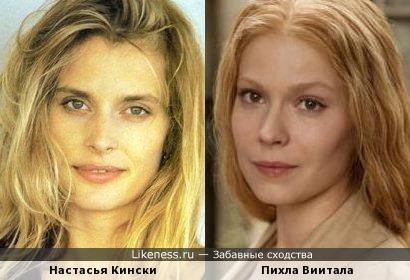 Настасья Кински и Пихла Виитала