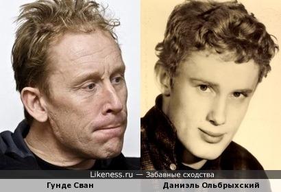 Гунде Сван и Даниэль Ольбрыхский
