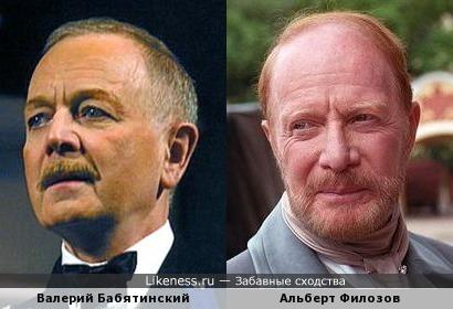 Валерий Бабятинский и Альберт Филозов