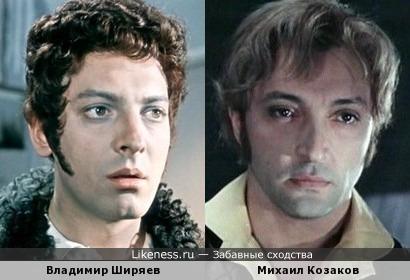 Владимир Ширяев и Михаил Козаков