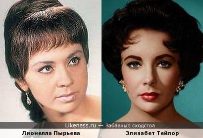 Лионелла Пырьева и Элизабет Тейлор