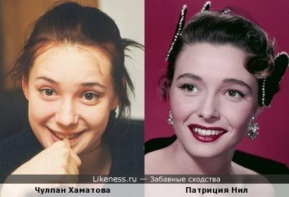 Чулпан Хаматова и Патриция Нил