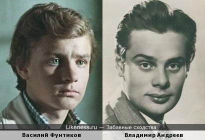 Василий Фунтиков и Владимир Андреев