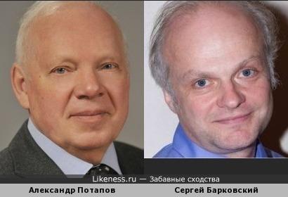 Александр Потапов и Сергей Барковский