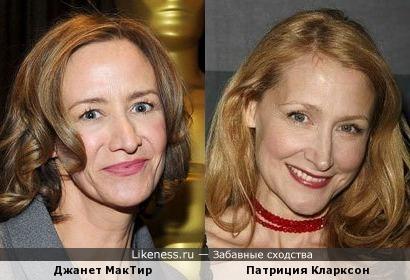 Джанет МакТир и Патриция Кларксон