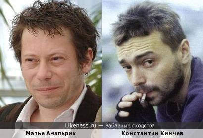 Матье Амальрик и Константин Кинчев