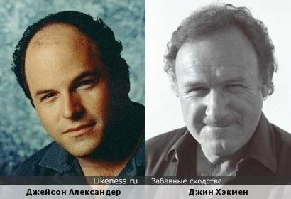 Джейсон Александер и Джин Хэкмен