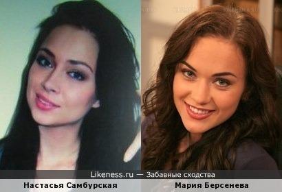 Настасья Самбурская и Мария Берсенева