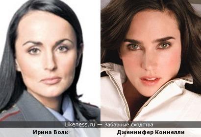 Ирина Волк и Дженнифер Коннелли