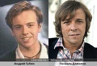 Андрей Губин и Паскаль Демолон