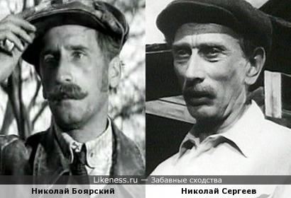 Николай Боярский и Николай Сергеев