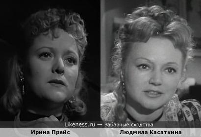 Ирина Прейс и Людмила Касаткина