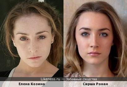 Елена Козина и Сирша Ронан