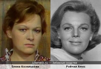 Елена Козелькова и Рэйчел Амес