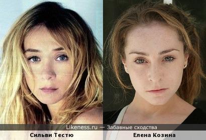 Сильви Тестю и Елена Козина