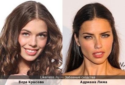 Вера Красова и Адриана Лима