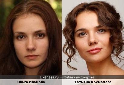 Ольга Иванова и Татьяна Космачёва