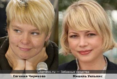 Евгения Чирикова и Мишель Уильямс