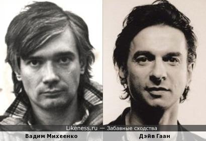 Вадим Михеенко и Дэйв Гаан